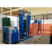 Buy cheap Bright Annealing Nitrogen Generation Equipment Reliable / Stable Operation from wholesalers
