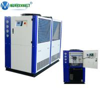 Buy cheap 25HP 20Tons Air Cooled Water Chiller for Cooling Aluminium Foil Container Making Machine from wholesalers