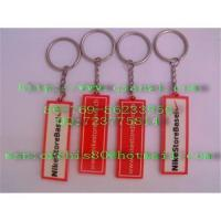 Buy cheap key chains, pvc key chain, key ring,ABS Key Chains, acrylic key chains from wholesalers