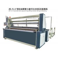 Buy cheap High Speed Toilet Maxi/JRT/HRT Slitting Rewinding separating motor driving Machine from wholesalers