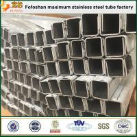 Buy cheap 304 Stainless Steel U Groove Tube For Decoration product