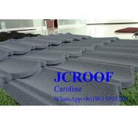 Wooden Type Stone Coated Metal Roof Tile , Lightweight Metal Roof Tiles