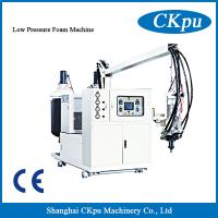 Buy cheap Best Sell PU Low Pressure Foam Machine with CE ( PU machine, pu foam machine) from wholesalers