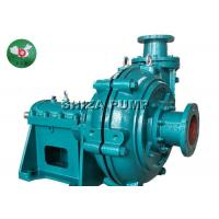 Buy cheap Mud Transfer  Fly Ash Horizontal Gear Pump Single Stage Wear Resistant 56m3 / H from wholesalers