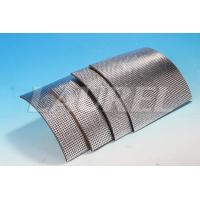 Buy cheap Foil XPE Thermal & Heat Insulation from wholesalers