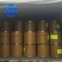 Buy cheap Pure pharmaceutical grade DL-Mandelic acid CAS NO.: 90-64-2 Manufacturer from wholesalers