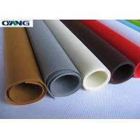 Buy cheap PP Spunbonded Nonwoven Fabric For Car Cover from wholesalers