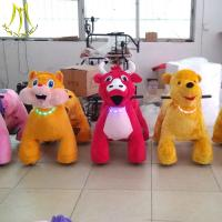 Buy cheap Hansel commercial stuffed animal mall ride electric ride on bull for shopping mall from wholesalers