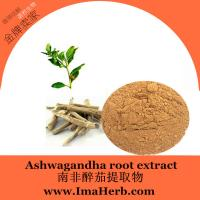 Buy cheap High Quality ashwagandha root powder Extract  for Men Health 1%;2.5%;3%;5% Withanolides from wholesalers