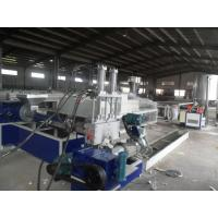 Buy cheap LDPE / HDPE Film Recycled Granule Single Screw Extruder from wholesalers