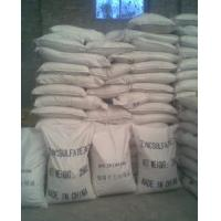 Buy cheap Feed grade 33% 35% zinc sulphate monohydrate suppliers in china from wholesalers