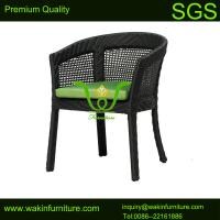 Buy cheap Patio Garden Chair from wholesalers