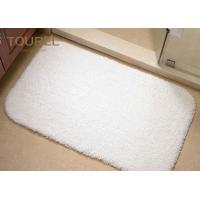 Buy cheap Strong Water Sbsorption 32s Floor Bath Mats Plain Cotton White Color from wholesalers