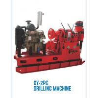 Buy cheap XY-44A Mineral Core Exploration Drilling Machine from wholesalers