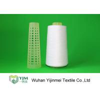 Buy cheap 2/60S Plastic Cone Spun Type High Tenacity Polyester Yarn High Twist For Sewing from wholesalers