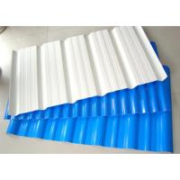 Buy cheap FRP Sandwich Panel, FRP Exterior Wall Panels, 20mm 40mm - 100mm FRP Board from wholesalers