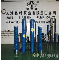 Buy cheap Specification of 6 inch cast grey iron submersible borehole Pump from wholesalers