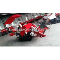 Buy cheap 4lz-1.2 Mini Combine Harvester for Harvesting Rice, Wheat from wholesalers