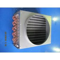 Buy cheap air cooled condenser coil from wholesalers
