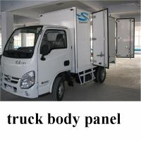 Buy cheap factory sale 8 tons refrigerated van for food from wholesalers