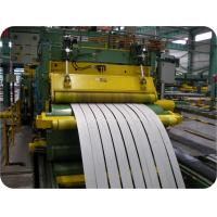 Buy cheap Professional 201 Cold Rolled Sheet Steel Coil With BA / 2B / 8K / N0.4 Finish from wholesalers