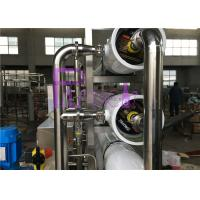 Buy cheap Stainless Steel Pure water treatment equipment With Hydecanme Membrane from wholesalers