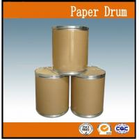 Buy cheap Paper Drum paper barrel with iron hoops factory Wooden, Kraft pressed cardbo kraft paper core pipe from wholesalers