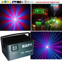 Buy cheap 5w advertising laser projector/outdoor laser logo/party play of light laser from wholesalers