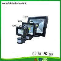 Buy cheap IP65 PIR motion sensor LED flood lights with automatic day-night switch and timer from wholesalers