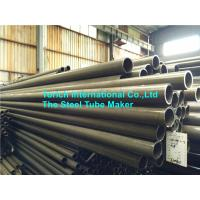 Buy cheap Bearing Steel Tube GCr15 SAE52100 100Cr6 SUJ-2 S135 SKF3 SKF3S from wholesalers