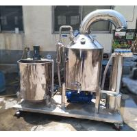 Buy cheap SYT 600 model honey processing equipment for removing excess water from wholesalers