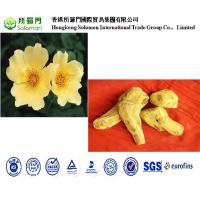 Buy cheap organic rhubarb extract emodin 5% -- rhubarb pieplant,Rheum officinale baill from wholesalers