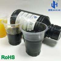Buy cheap Liquid Resin for DLP 3D Printer / 3D Rapid Prototyping Resin for  DLP printer from wholesalers