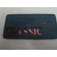 Buy cheap custom Luxury shoes patch leather label with all kinds of size from wholesalers