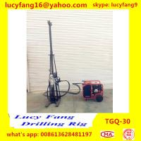 Buy cheap China Made Cheapest TGQ-30 Mini Drilling Rig for Soil Investigation 30 Depth for Hill Area from wholesalers