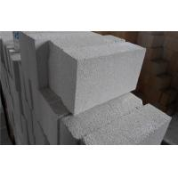 Buy cheap Thermal Mullite Insulating Fire Brick Refractory Blocks For Glass Fusing Kiln from wholesalers