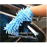 Buy cheap microfiber chenille cleaning gloves mitts from wholesalers