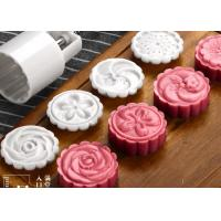 Buy cheap 50g 4+1 Flower Pattern Mooncake Mold Set Fondant Candy Pineapple Cake Mold from Wholesalers