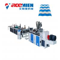 Buy cheap Roof Panel Corrugated Roof Sheet Making Machine 20mX3mX3m Automatic Processing product