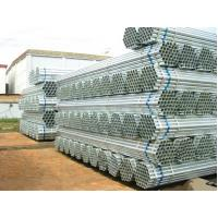 Buy cheap 20# 40# 45#  Galvanized Steel Pipe / ERW Carbon Steel Heat Exchanger Tubes from wholesalers