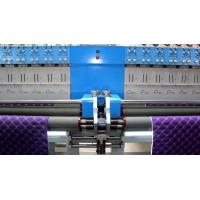 Buy cheap Separate Quilting Sewing And Embroidery Machine For Making Curtains from wholesalers