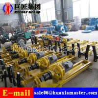 Buy cheap China In Stock KQZ-100D Air Pressure and Electricity Joint-action DTH Drilling Rig For Sale from wholesalers