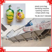 Buy cheap fruit shape premade bags juice milk sterilization Machine from wholesalers