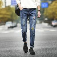 Buy cheap Urban Style Wax Coated Mens Black Tapered Jeans , Printed Skinny Denim Biker Jeans from wholesalers