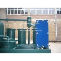 Buy cheap Oil Water Separator Machine | High content water removing system TYN-100 from wholesalers