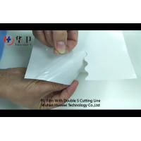 Buy cheap transparent PU dressing film roll from wholesalers