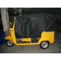 Buy cheap MX150ZK(passenger tricycle) from wholesalers