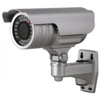 Buy cheap IR Waterproof CCTV Camera Security System 1/3 Sony CCD 540TVL with Anti-reflection glass product