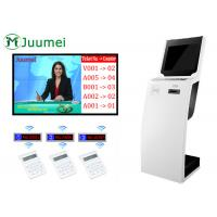 Buy cheap Internal Kiosk Queue Management System Free Standing Use In Bank from wholesalers