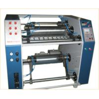 Buy cheap LLDPE Stretch Film Extrusion Production Machine from wholesalers